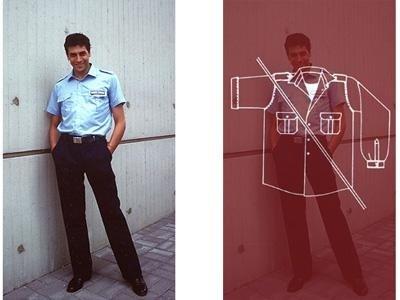 Camicia da uniforme
