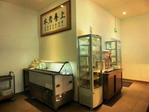 cucina di pesce, cucina giapponese