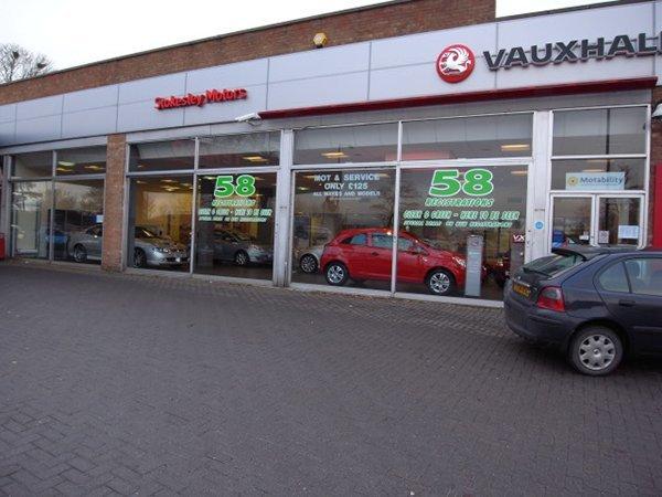 Vauxhall showroom