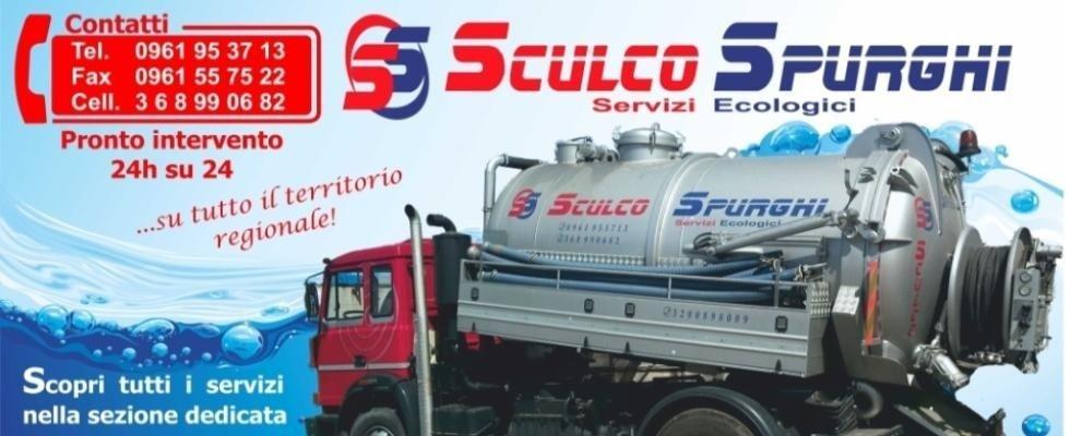 SCULCO SPURGHI