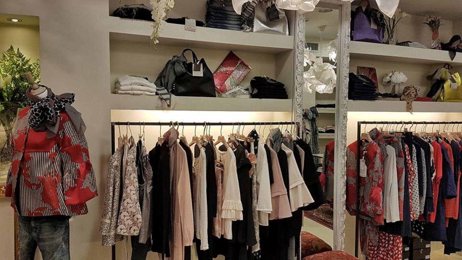 interno store