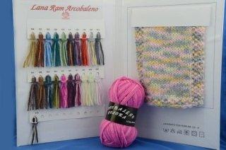 filati lana arcobaleno