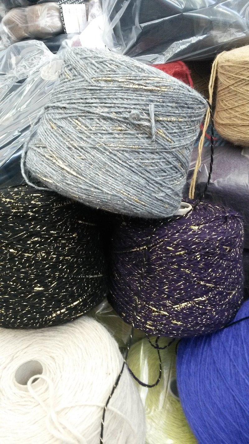 ピュアウール糸