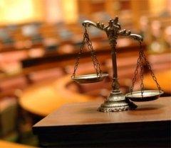 aula tribunale, giudice, bilancia