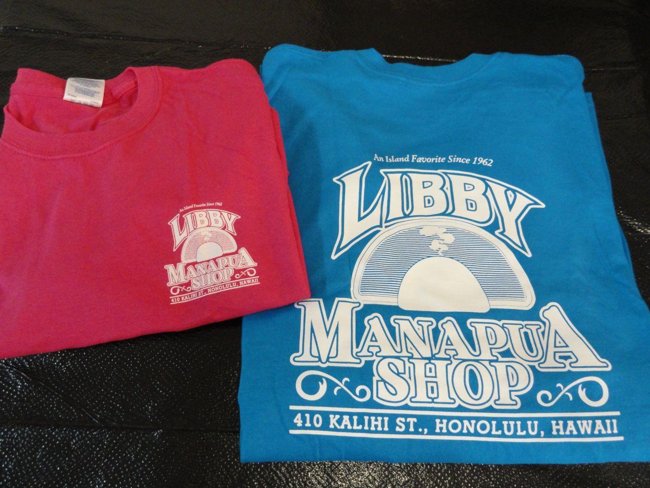 Manapua delivery in Honolulu, HI