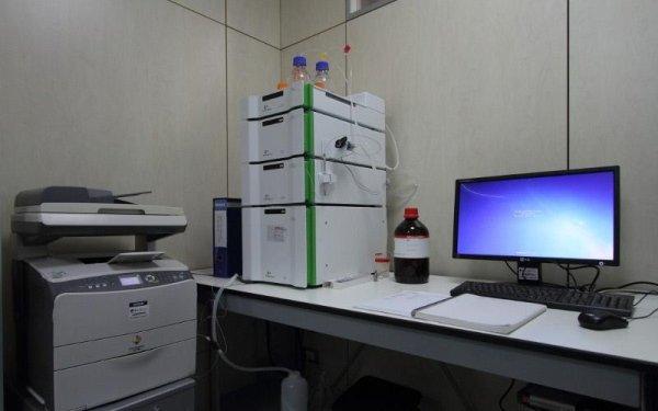 inserimento dati analisi