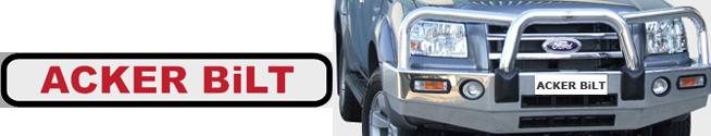Acker Bilt Ltd logo