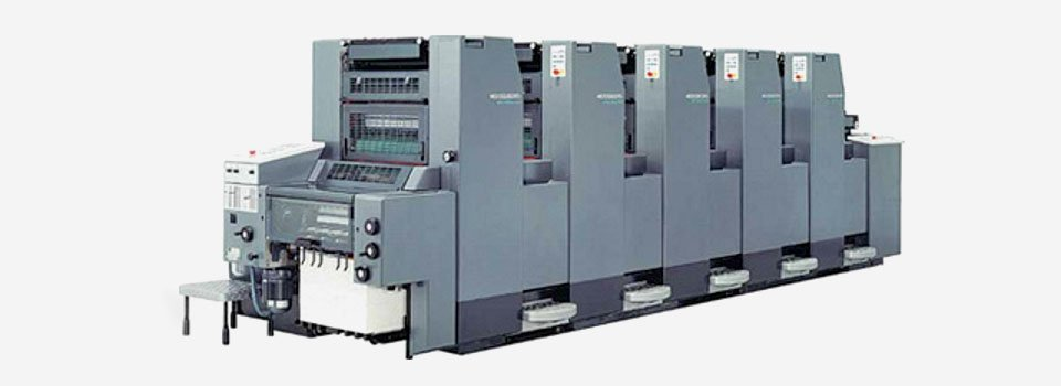 Commercial litho printers in leicester