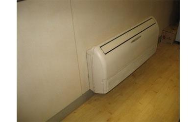 condizionatori d'aria per ufficio