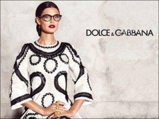Occhiali da vista Dolce & Gabbana
