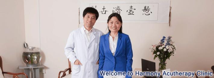 Harmony Acutherapy Clinic Ltd