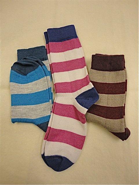 multi colored alpaca socks