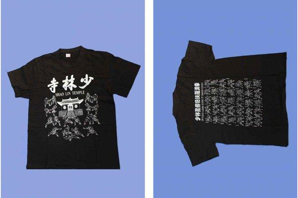 T shirt nera con scritta e disegni shaolin.
