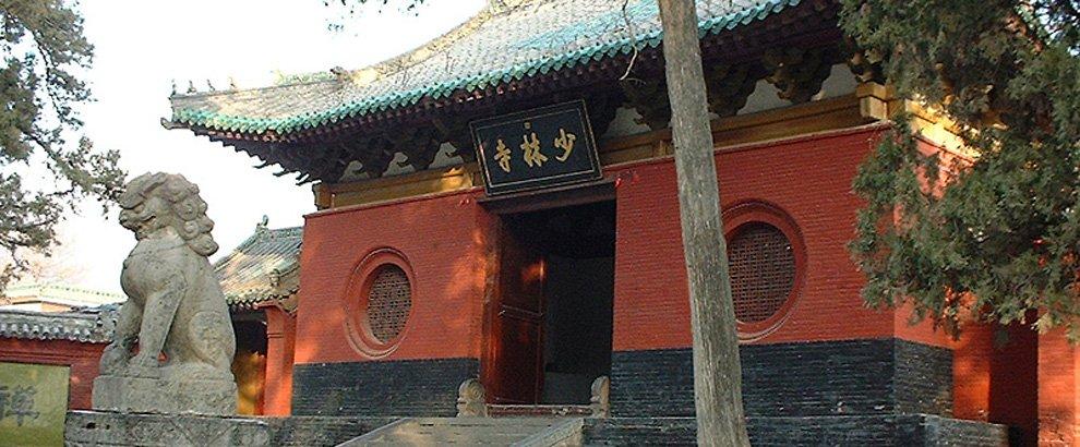 Tempio cinese in cui viene insegnata l'antica arte del Kung Fu