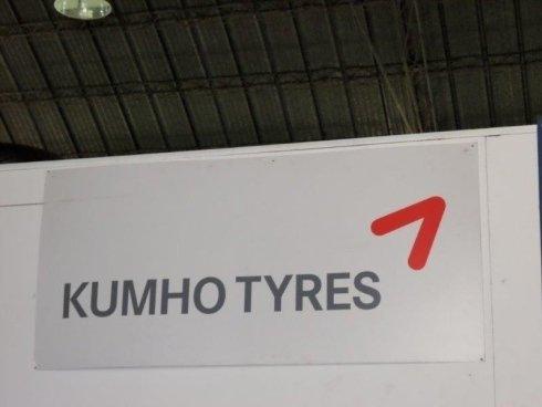 Pneumatici Kumho Tyres