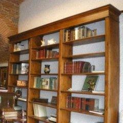 Libreria d