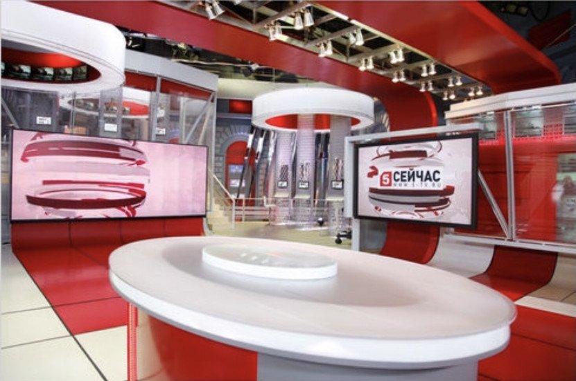 Allestimento Scenografico Studio Televisivo