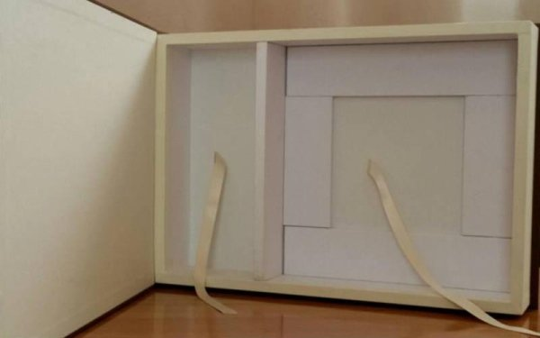 scatola beige