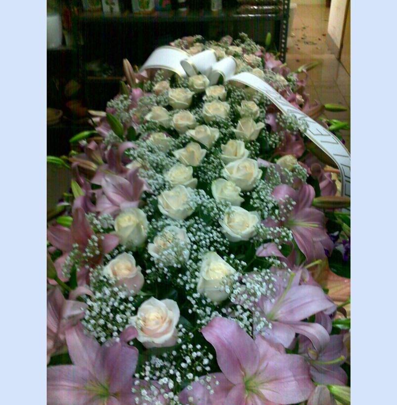 Copribara di fiori