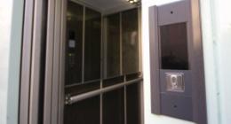 rivestimenti ascensori, illuminazione ascensori, pulsantiere ascensori