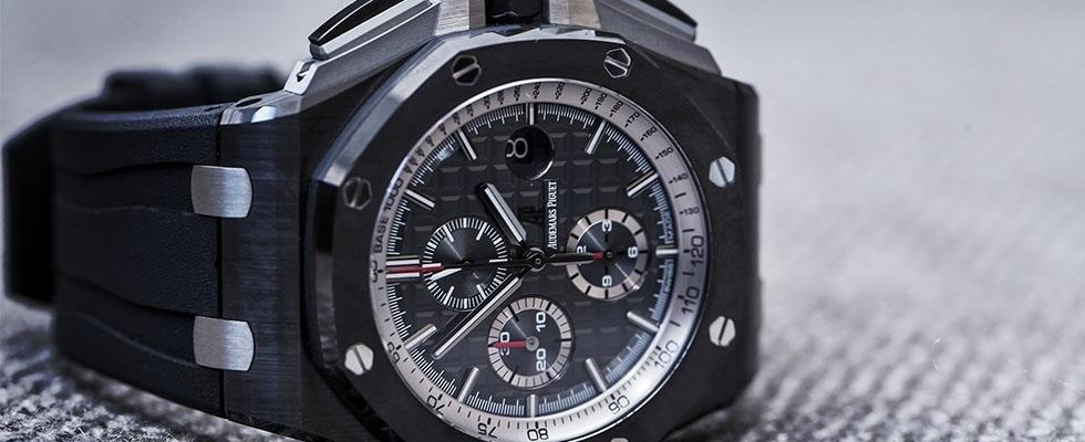 lopez watches