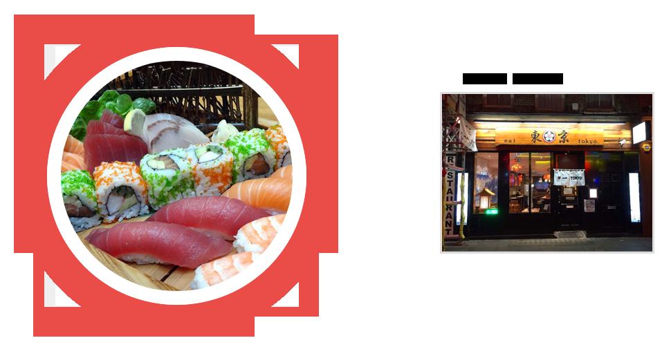sushi and soho front shop