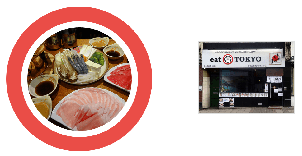 shabu-shabu and G2 front shop