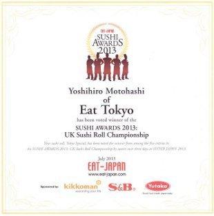 Sushi Award winner certificate