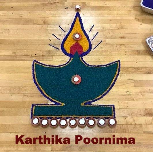 Karthika Poornima