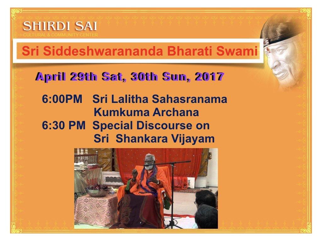 Courtalam Swamiji