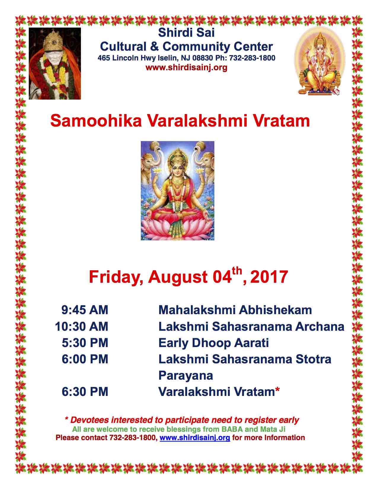 VaraLakshmi 2017 Sai Mandir
