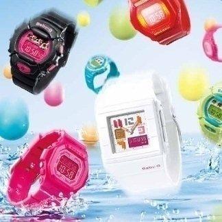 Orologi baby Casio in plastica