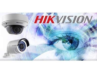Videosorveglianza Hikvision