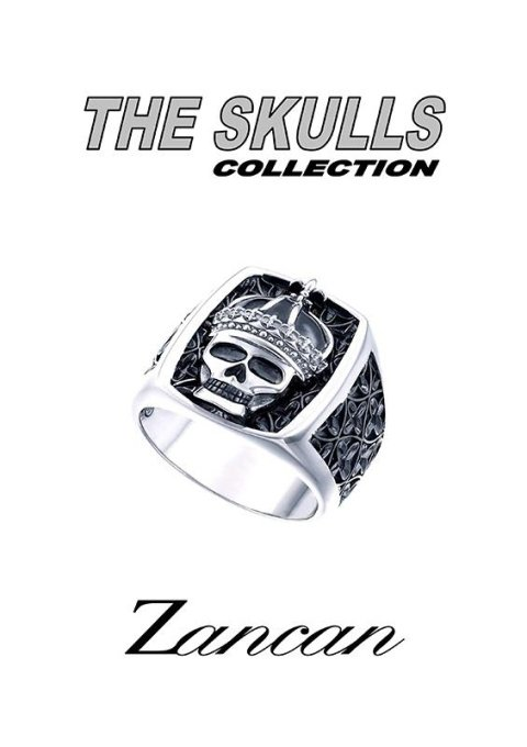 the skulls collection