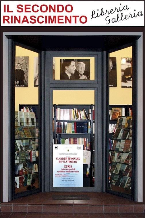 esterno libreria