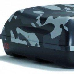 Box Helios 400 camouflage