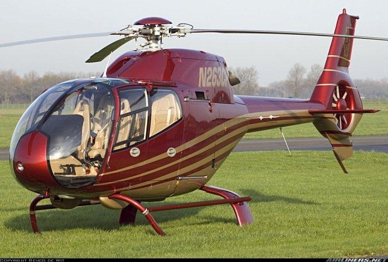 Elicottero N263CP