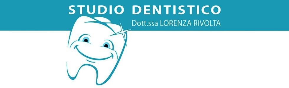 Studio dentistico Dottoressa Lorenza Rivolta