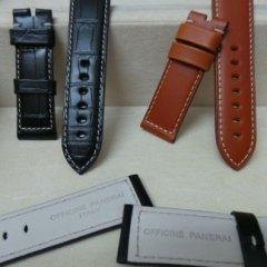 Cinturino Officine Panerai, cinturini di marca, marchi prestigiosi
