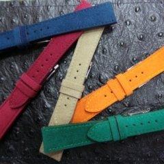 Cinturini in alcantara, alcantara colorata, cinturini scamosciati