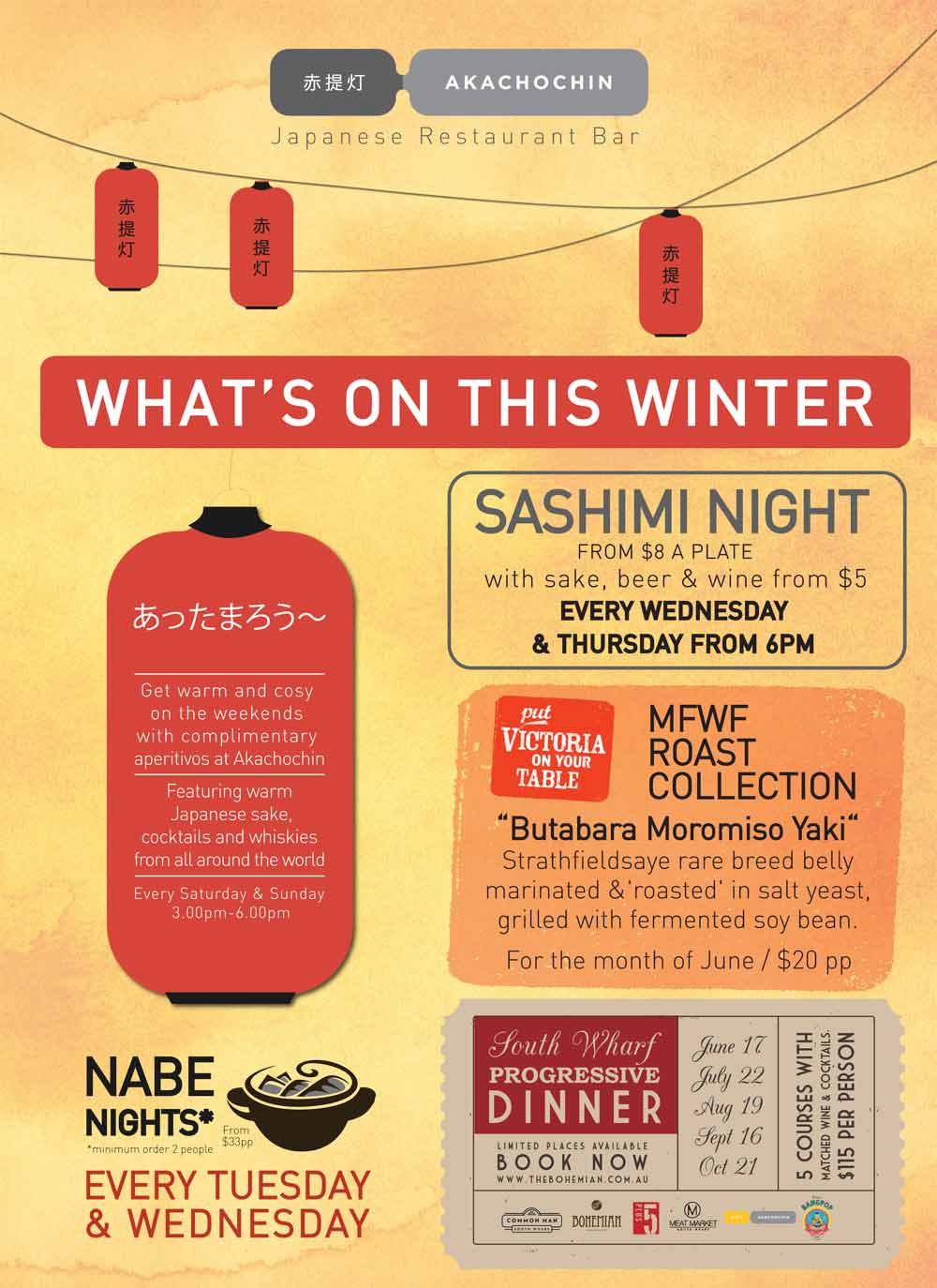 Whats on this winter at Akachochin