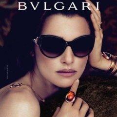 bulgari, occhiali