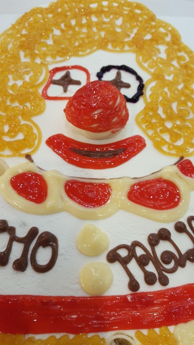 torta compleanno Clown