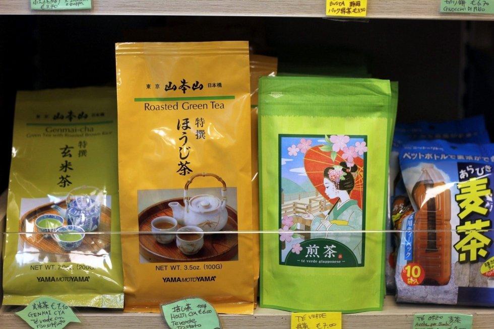 日本食料雑貨