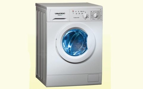 Fornitura lavatrici San Giorgio