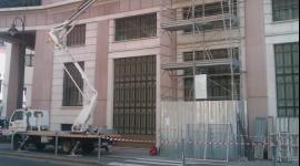 edilizia civile, edilizia privata, edilizia commerciale