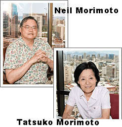 Two photographs of owners