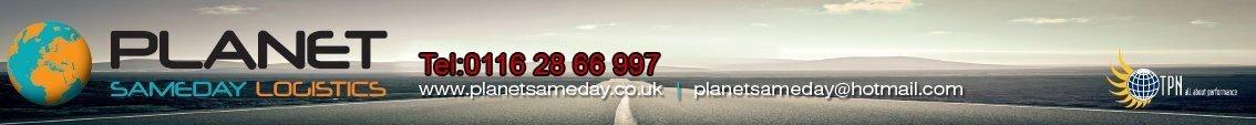 Planet Sameday Logistics Ltd logo