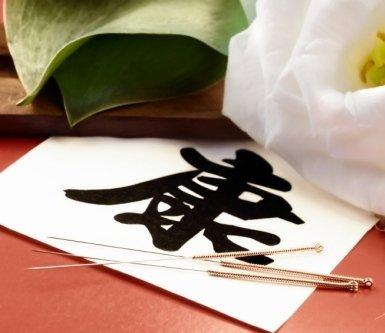 Disegno di un carattere cinese con aghi