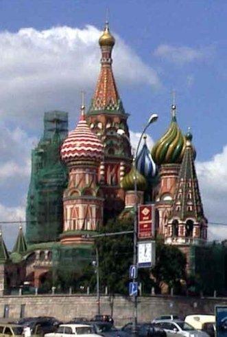 viaggi, mosca, russia,